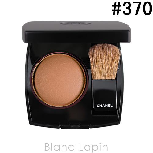 【楽天市場】シャネル CHANEL ジュコントゥラスト #370 エレガンス 4g [683707]:BLANC LAPIN...