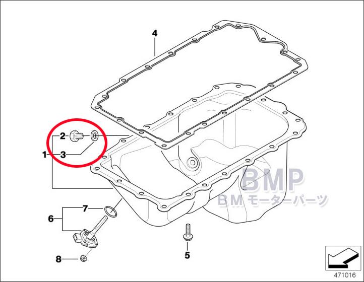 【楽天市場】【BMW純正】BMW エンジンオイルパン ドレンボルト/ガスケットリング セット:BMモーターパーツ