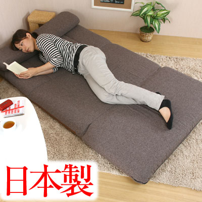 Sofa Mat Lava Eri Floor Outlet Interior Modern Furniture Chair Legless Living