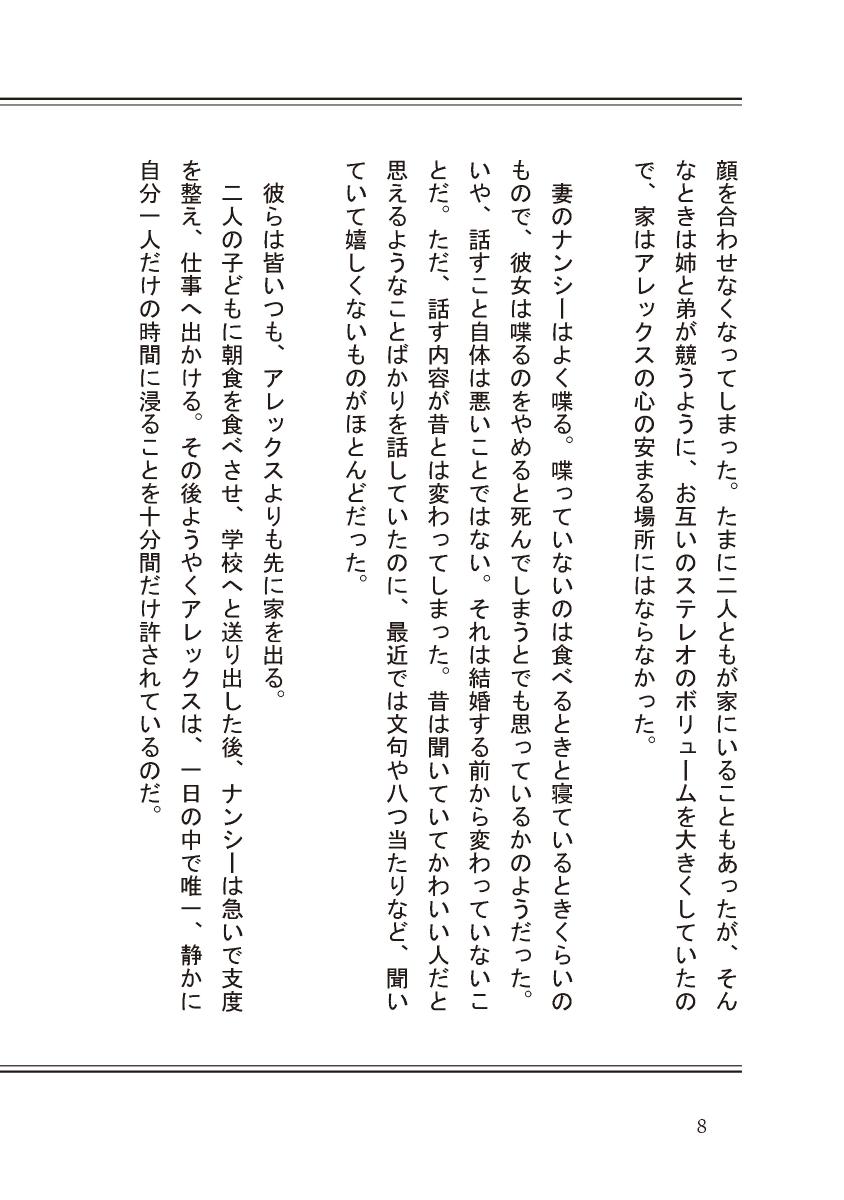 楽天ブックス: 賢者の書(新裝版) (喜多川 泰シリーズ) - 喜多川 泰 - 9784887597334 : 本