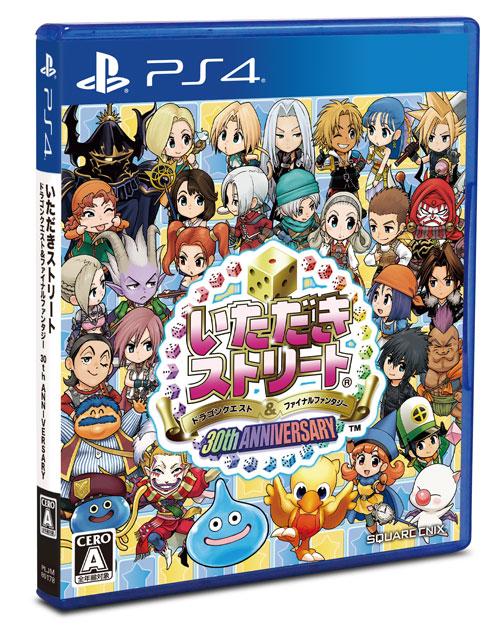 楽天ブックス: いただきストリート ドラゴンクエスト&ファイナルファンタジー 30th ANNIVERSARY PS4版 - PS4 ...