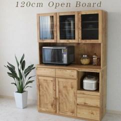 Kitchen Cabinet Latches Cupboard Installation C Style 范围范围董事会北欧国家宽度120 厘米厨房架子上开放板电器存储 厘米厨房架子上开放板电器存储厨房