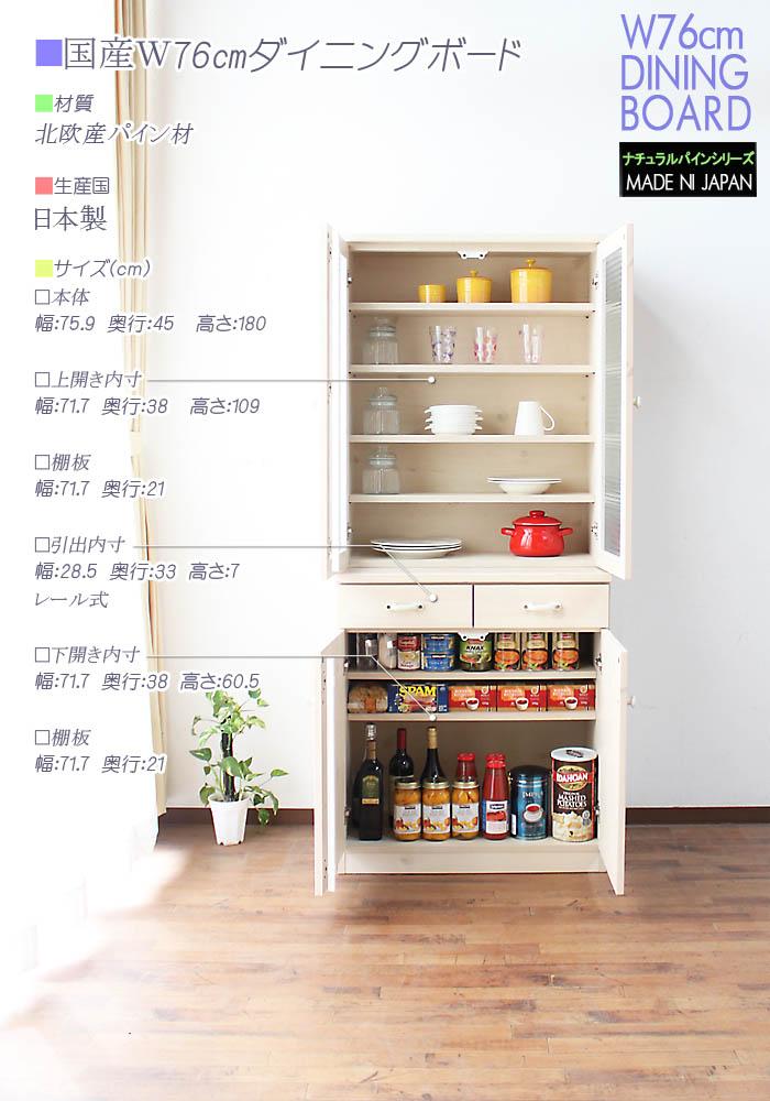 kitchen cabinet latches island pottery barn c style 国内餐饮板范围单位宽76 厘米范围板厨房存储厨房板厨房的厨柜机 厘米范围板厨房存储厨房板厨房的