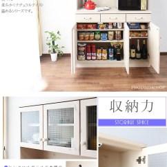 Kitchen Cabinet Latches Blender C Style 国内餐饮板范围单位宽76 厘米范围板厨房存储厨房板厨房的厨柜机 厘米范围板厨房存储厨房板厨房的