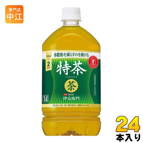 Senmonten Nakae: 24部三得利緑茶伊右衛門特茶1L塑料瓶(12條裝的*2大量購買)   日本樂天市場