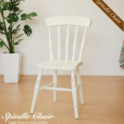Antique White Dining Chairs Oak Kitchen With Arms Canffy Chair Review 500 Yen Off Cc 0005