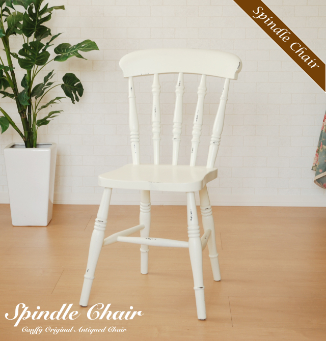 oak and white dining chairs morris chair hardware canffy antique review 500 yen off cc 0005