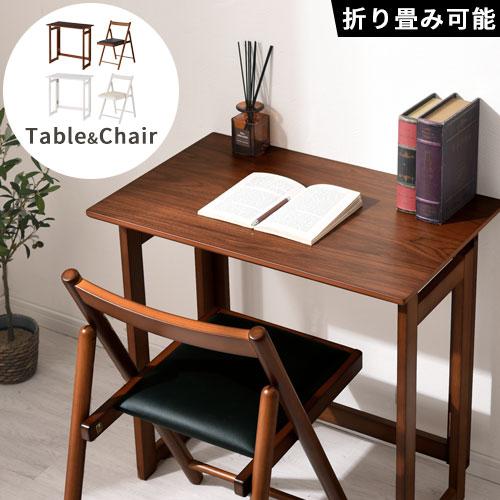 study desk and chair leapfrog math bon note pc folding type set