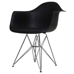 Black Eames Chair Twin Hide A Bed Chaoscollection アームシェルチェア Shell Dining Chairs Dar Pp Rakuten Global Market