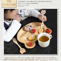 Kids Wood Kitchen Cabinet Outlet Cherrybell 珀蒂马曼optima 男人叉子和勺子木厨房餐具 日本 增加的微笑勺子和叉子 托盘与匹配的一套 您想要使用 孩子们猫集会将想要使用流行的optima 人托盘和孩子mag 与匹配的一套