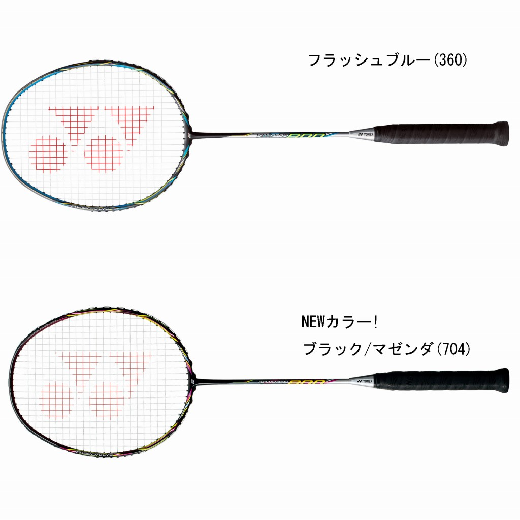 Chitose Tennis and badminton shop: Yonex badminton Racquet