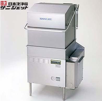 【楽天市場】新品 本州送料無料 日本洗浄機 サニジェット 食器洗浄機 SD82GA W600×D605 コンパクトドアタイプ ...
