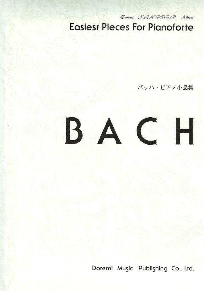chuya-online: Bach piano pieces of doremi music(Japan