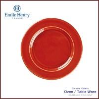 Emile Henry Plates