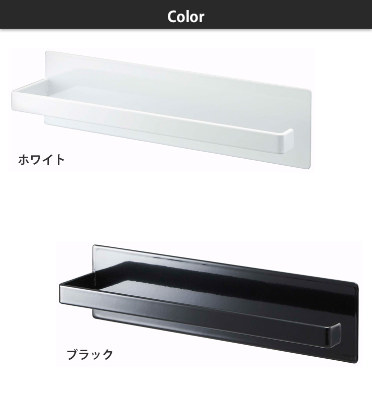 kitchen paper towel holder quality cabinet brands cooking clocca tower magnet roll white yamazaki businessman