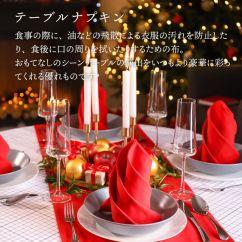 Primal Kitchen Bars Utility Knife Cosmo 扭朱子素色白 Napkin White 葡萄酒扭扭布餐巾布餐巾 酒吧用品餐厅厨房业务用 日本制造本店原始物
