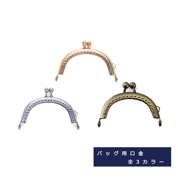 Craft Kei: 有限的時間特別價格! (~ 11 / 11。 12:00) 濱中工藝材料 | 日本樂天市場