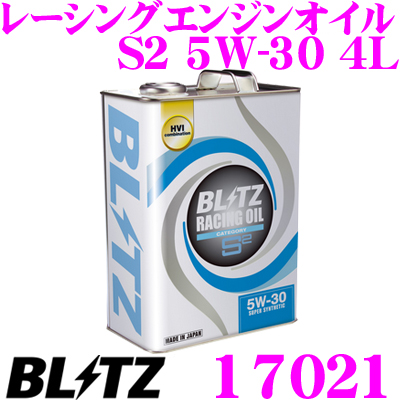 Creer Online Shop: BLITZ blitz racing engine oil 17021 S2 5W-30 4L HVI base for NA / SPORTS SUPER SYNTHETIC 100% chemical synthesis   Rakuten ...