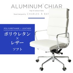Eames Aluminum Chair Old Fashioned Kitchen Step Stool Deluce Highback Soft Leather White Designers Office Charles Ray