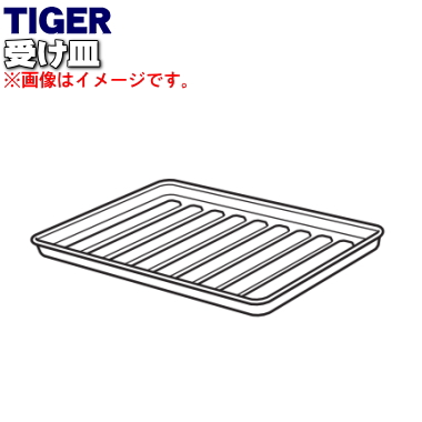 DENKITI: Cooking tray ★ one for tiger thermos toaster oven