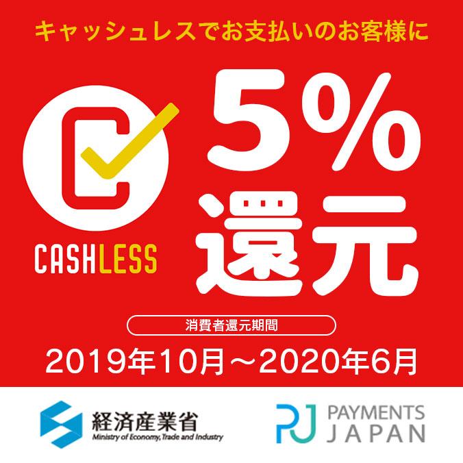 ロジROJI幅145cm國産こたつTakatatsu&Co.高松辰雄商店