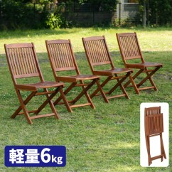 Folding Yard Chair High Back Bedroom Samurai Furniture Garden Wood Wooden Outdoor