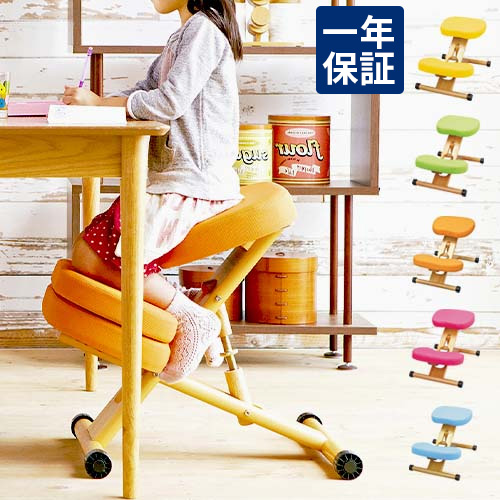 balance posture chair kitchen chairs with arms samurai furniture cushion height adjustment correction meal dining low back pain learning study pink blue for the child