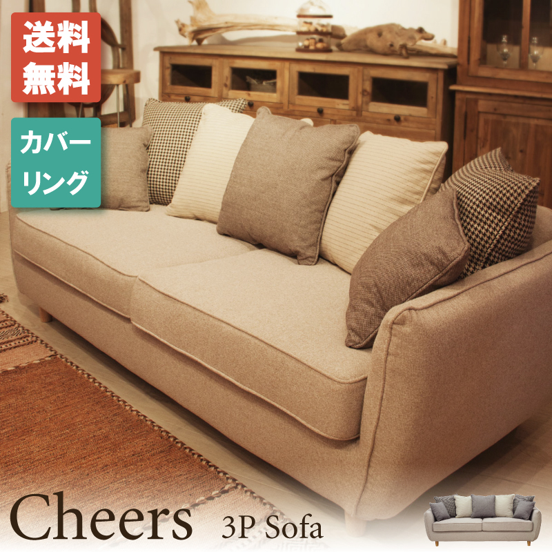 sofa cover cloth rate extra long sofas and couches luxury palette life from image source global rakuten com