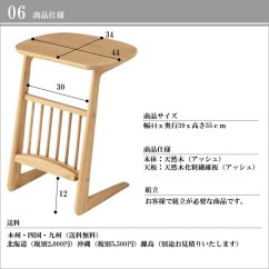 Chair Side Book Stand Folding Table And Chairs Argos Palette Life 05p12jul14 Wood Stylish Nightstand Nordic Bedside Natural Laptop Simple Magazine Storage Popular Henry