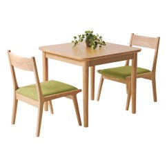 2 Seater Kitchen Table Set Soap Dispenser Parts Dreamrand Cafe People For Dining Room 3 Point Two Seat Of