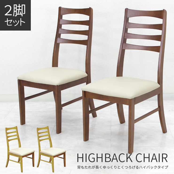 Scandinavian Chair Dining Chair Wood Scandinavian Two Legged Set Brown Dining Room Chair Dining Chair Dining Chairs Dining Room Chair Chair Chair Cafecheart