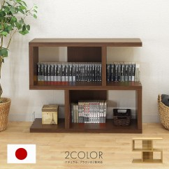 Living Room Furniture With Storage French Country Style Chairs Dreamrand Open Rack Shelf Completed Width 90 Cm Brown Wood Modern