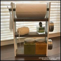 Kitchen Shelf Cabinets Chandler Az Dsm Am 厨房架子 02 厨房用纸 Amp 调味品架 日本乐天市场