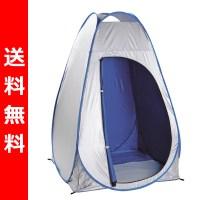 e-kurashi: Tent blindfold tent simple tent disaster ...