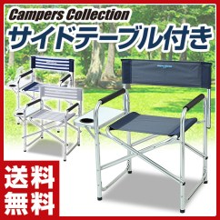 Outdoor Folding Chair With Side Table Wedding Covers Gretna Green E Kurashi Dd 02wt Recreation The Yamazen Campers Collection Double Director