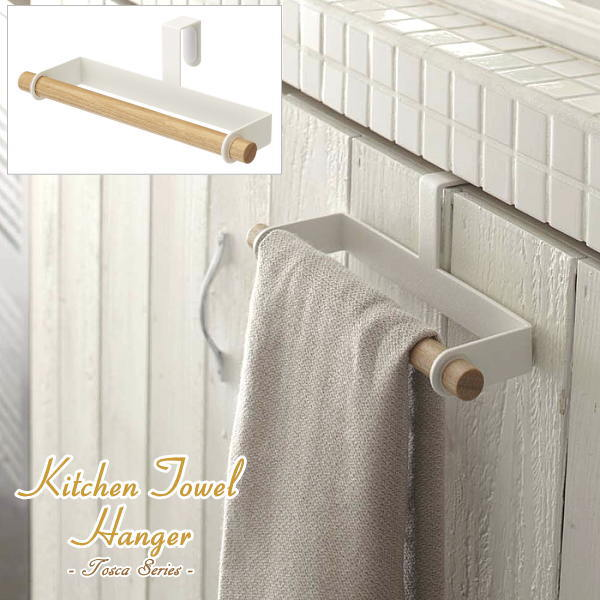 kitchen drying rack design your own lowes e piglet taorchanger 厨房毛巾衣架 手巾 湿巾 厨房毛巾晾衣架和