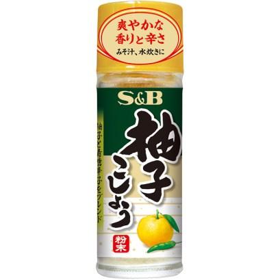「柚子胡椒」の画像検索結果