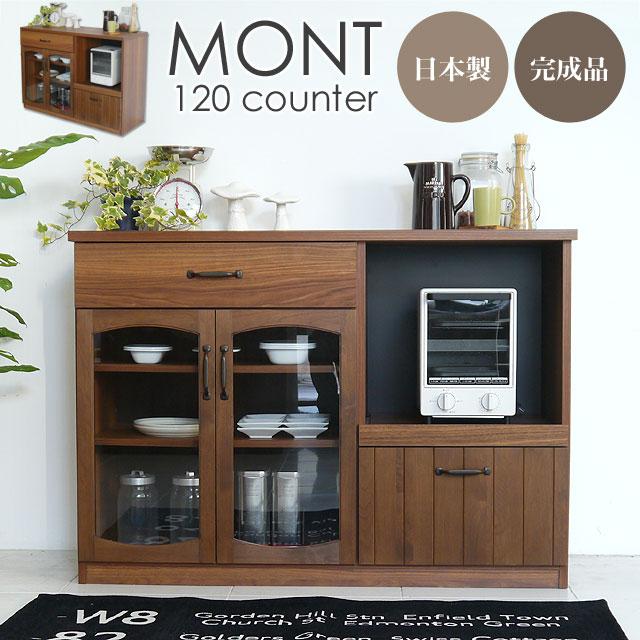 kitchen counter options high table easy f 成品在日本厨房柜台木纹设计木制范围单位宽度120 厘米棕色仿古 厘米棕色