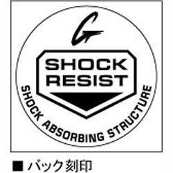 【楽天市場】CASIO GW-4000-1AJF G-SHOCK(ジーショック) SKY COCKPIT ソーラー
