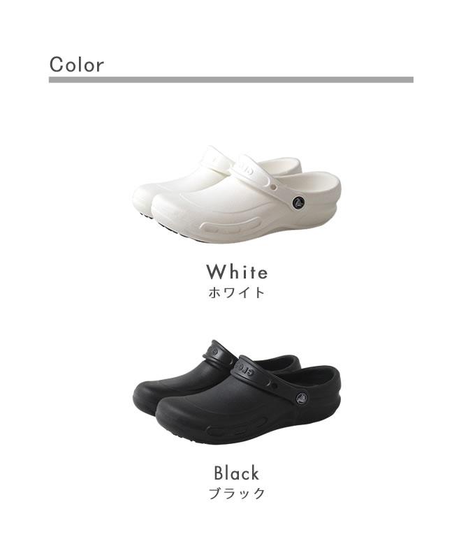 crocs kitchen shoes basic cabinets eclity 供钟表的crocs bistro饮食店厨房使用的的工作鞋 促销 sale off 大减价