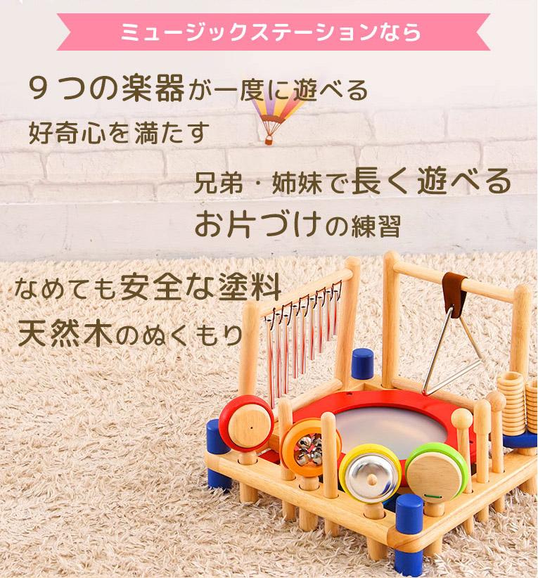 edute: 智育玩具樹的玩具myujikkusuteshonaimutoi| 是生日男女玩具3歲生日禮物男人的孩子小孩女人的孩子分娩祝賀4歲 ...