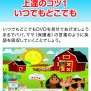Eigo Song Of Infant English Dvd Super Simple Songs