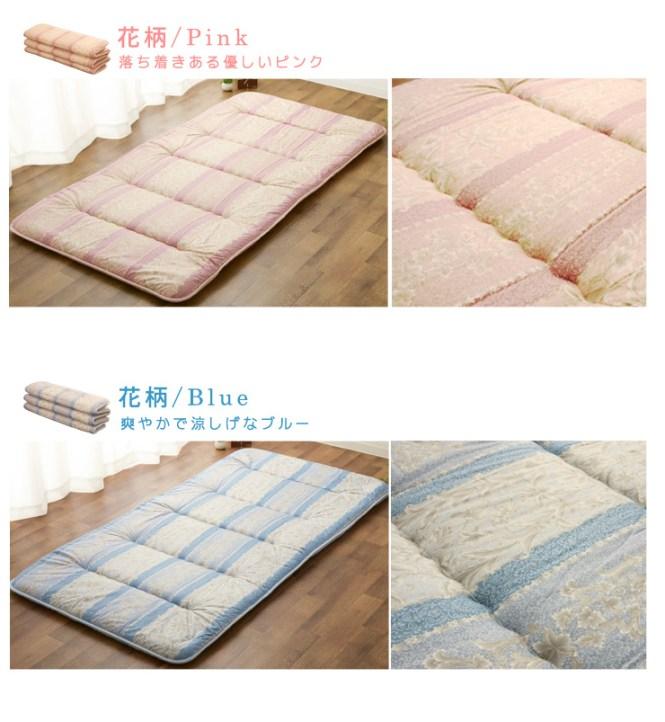 Lightweight 6 Folding Mattress Single About 100 Times 200 Cm Kneeling Futon Fold 敷