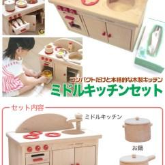Compact Kitchens Kitchen Pants Eurobus 大和迷你系列中东厨房套紧凑家厨房系列 中型木制厨房出现