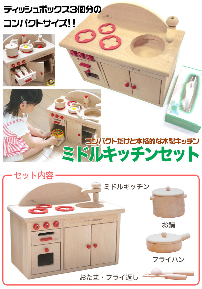 compact kitchens camo kitchen appliances eurobus 大和迷你系列中东厨房套紧凑家厨房系列 中型木制厨房出现