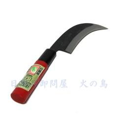 American Made Kitchen Knives How To Build A Bar Nichiyohin Oroshidonya Hinotori: 在日本手工刀切有害的叶子和脏 42 号甘蓝球日本 ...