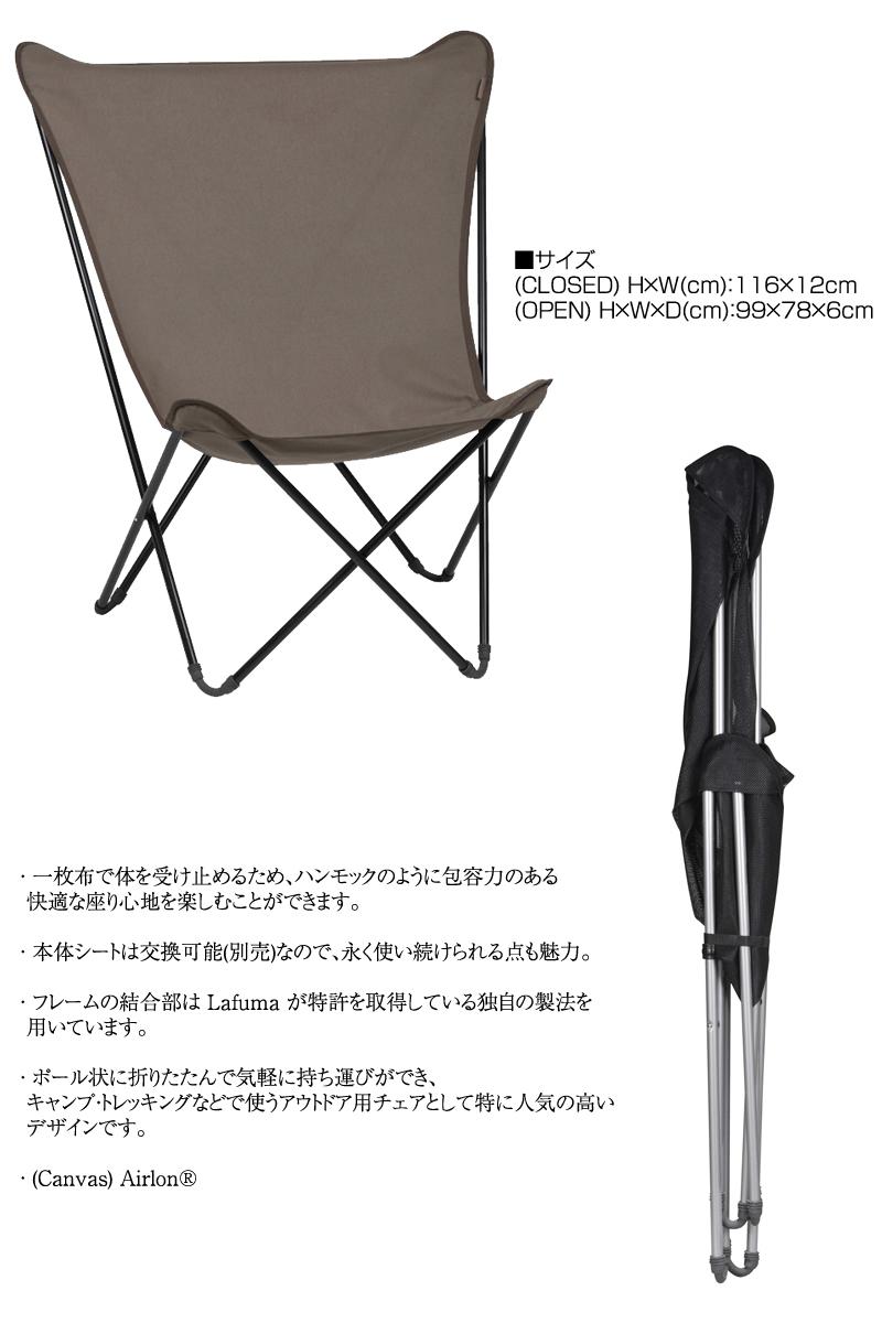 lafuma pop up chair zero gravity lounge first line rafma lfm4007 r clip bat recliner