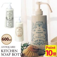 Kitchen Soap Cabinets Paint Colors Interior Flaner Shop Antiquaire 厨房肥皂瓶600 毫升 Anticar Nkw