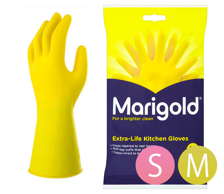kitchen gloves amish made cabinets interior flaner shop 2 piece set marigold mcs fs04gm