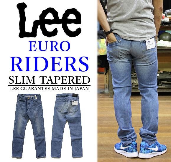 domestic stretch denim jeans